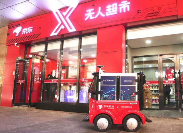 """京东X未来餐厅提前吹响""""618""""线下战哨"""