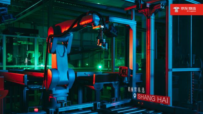 亞洲電商最強大智能倉群 618聚能發力