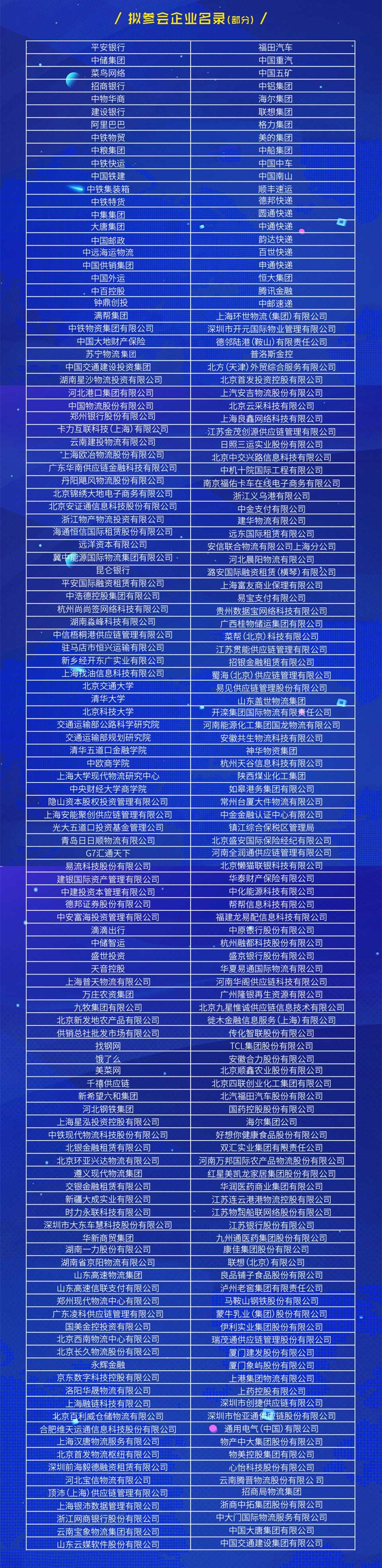 wangzhan 01.jpg