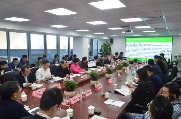 崔忠付出席并主持《大宗货物电子运单》等两项行业标准审查会 ...