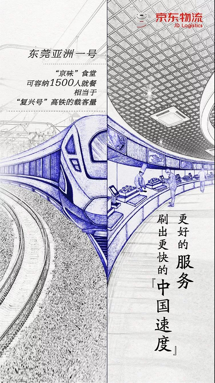 京东6.jpg