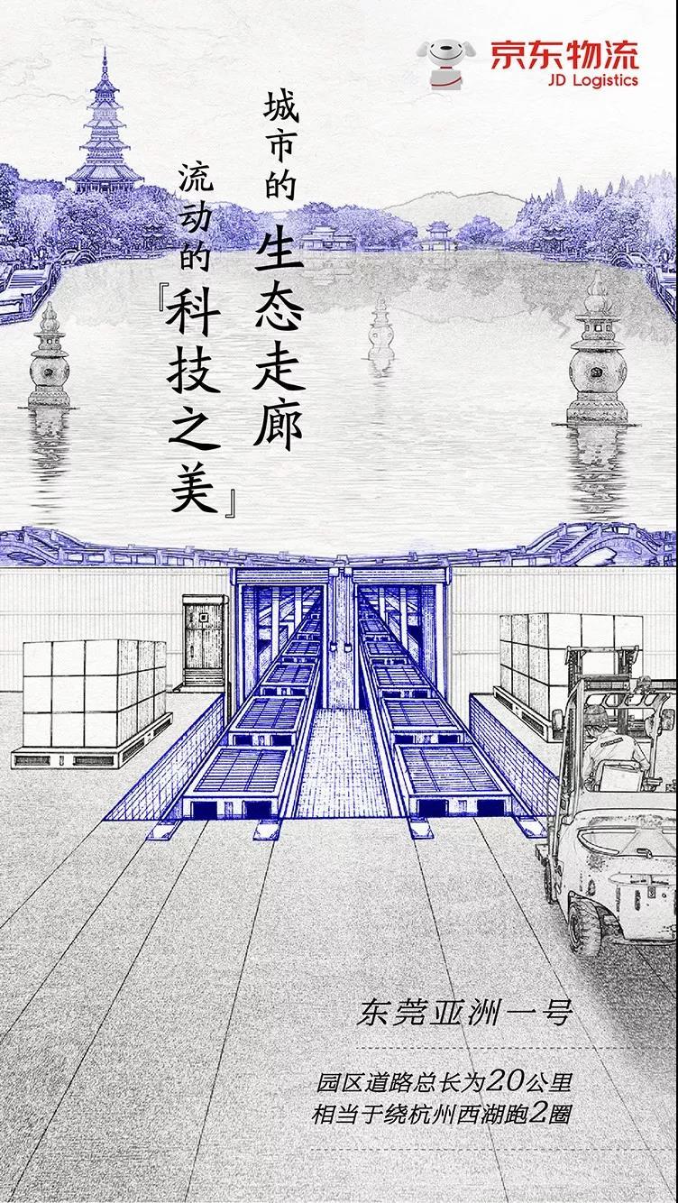 京东5.jpg