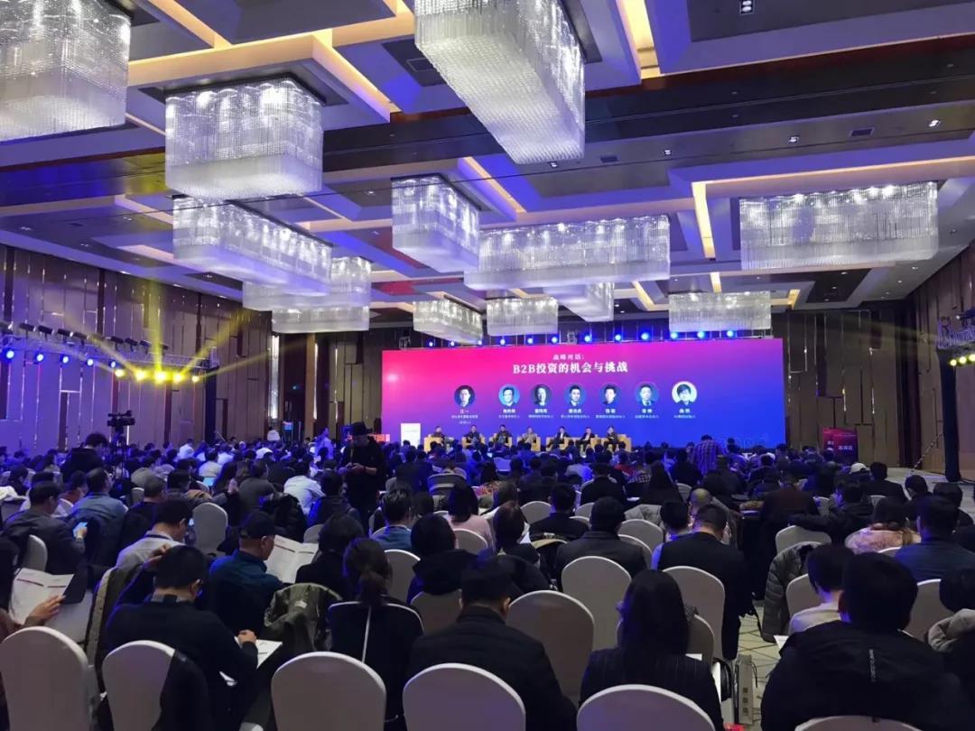 2019年中國B2B峰會盛大舉行 隆重發布八大B2B年度榜單
