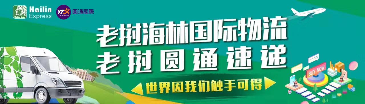 圆通国际越南分公司:经受疫情考验 快递市场比想象中更大