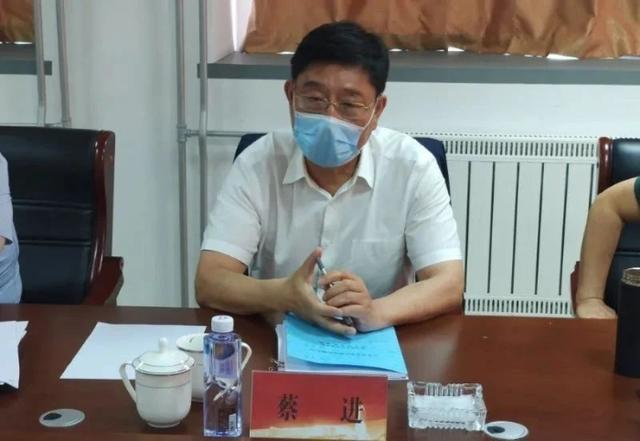 蔡进在第16场供应链创新与应用在线论坛讲话