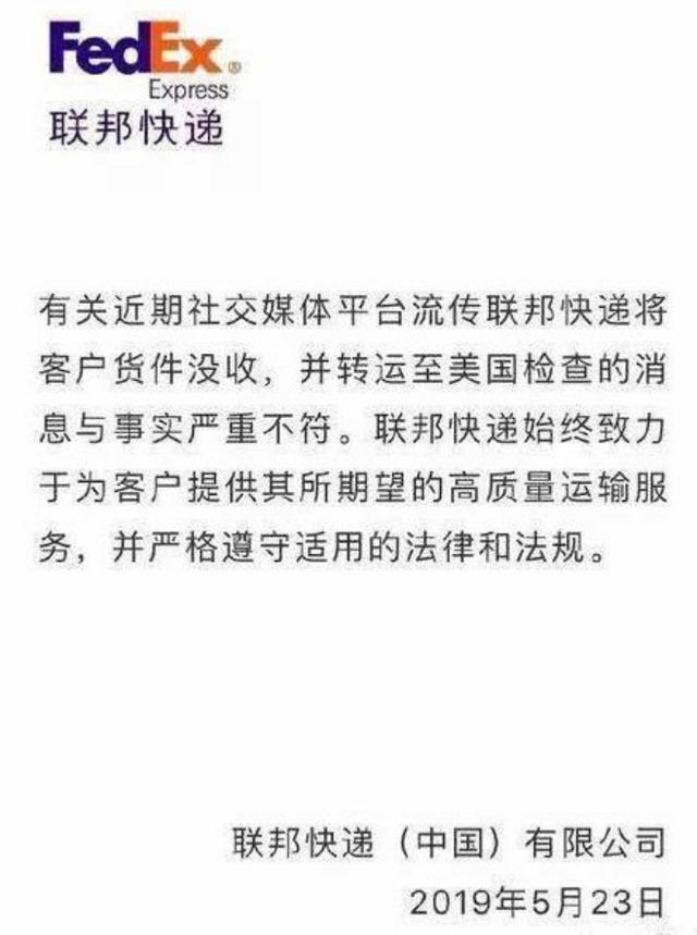 中国惹不起的快递之王