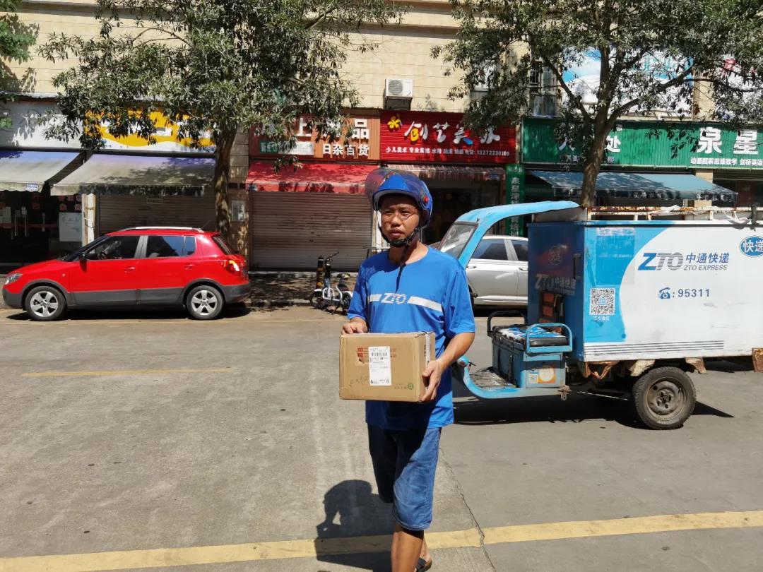 国家邮政局政策法规司司长曾军山到云南中通调研