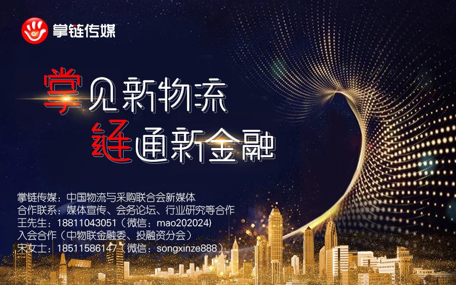 蔡进:供应链创新是贺州市经济高质量发展的必由之路