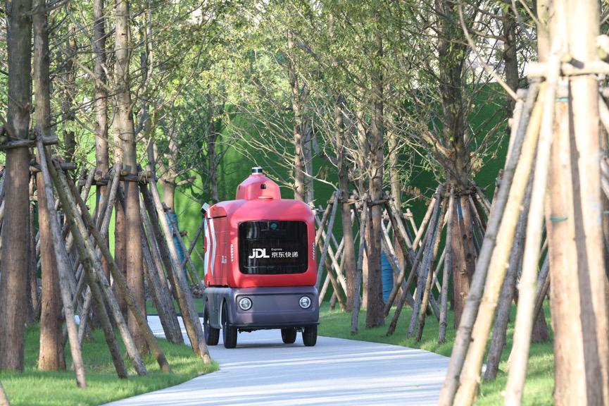 JDL京東物流王振輝宣布:與常熟打造全球首個無人配送城