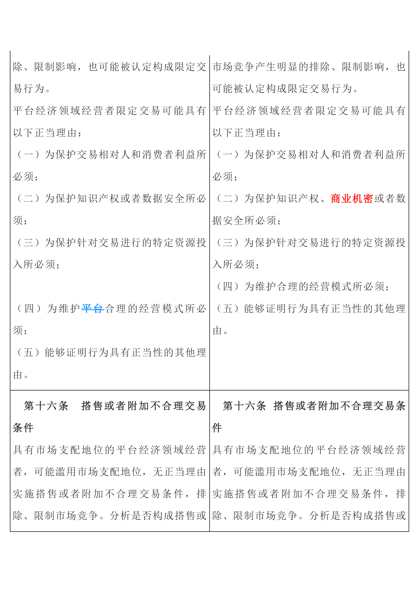 share_pdf_exportpage21(2).png