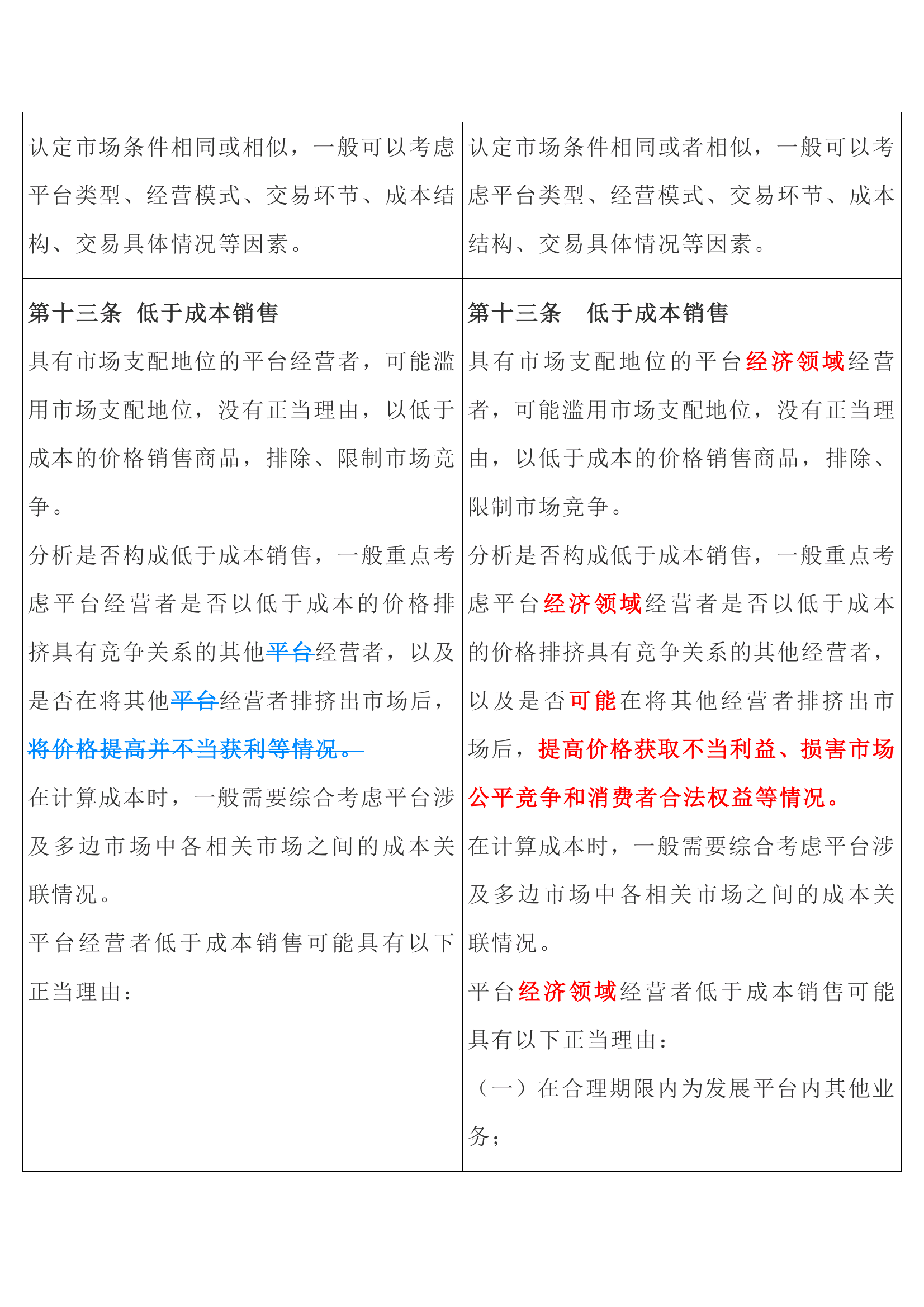 share_pdf_exportpage16(2).png