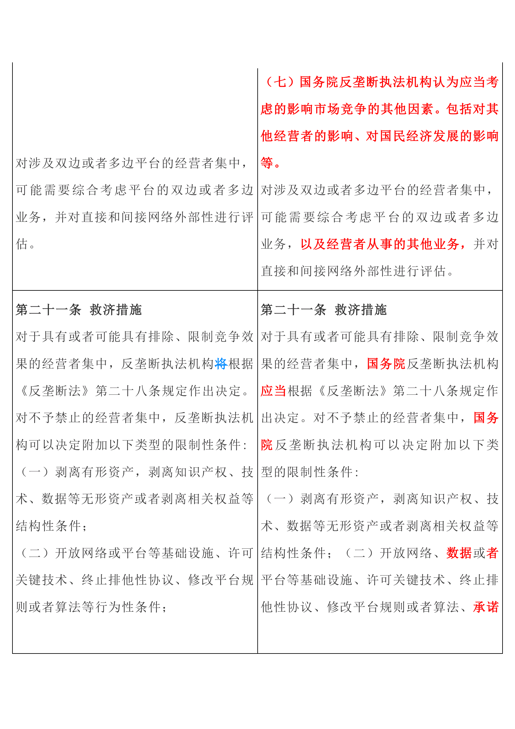 share_pdf_exportpage29(2).png
