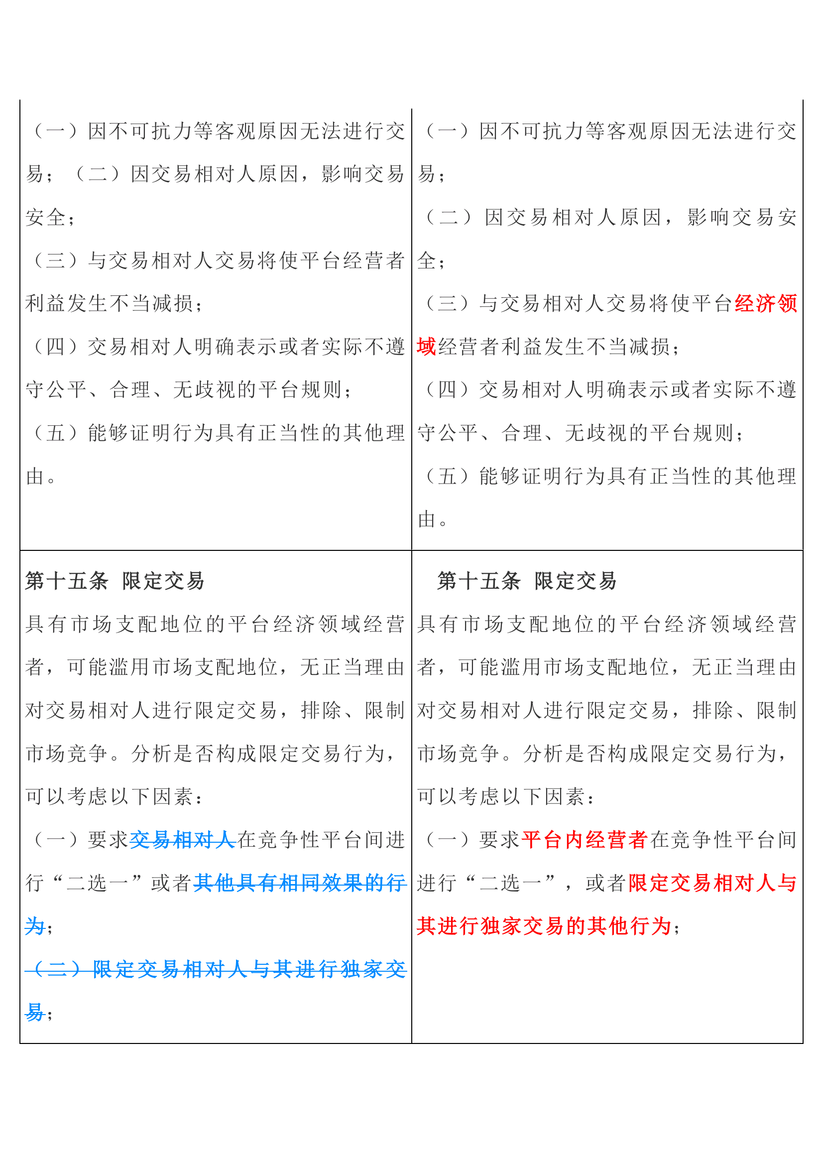 share_pdf_exportpage19(2).png