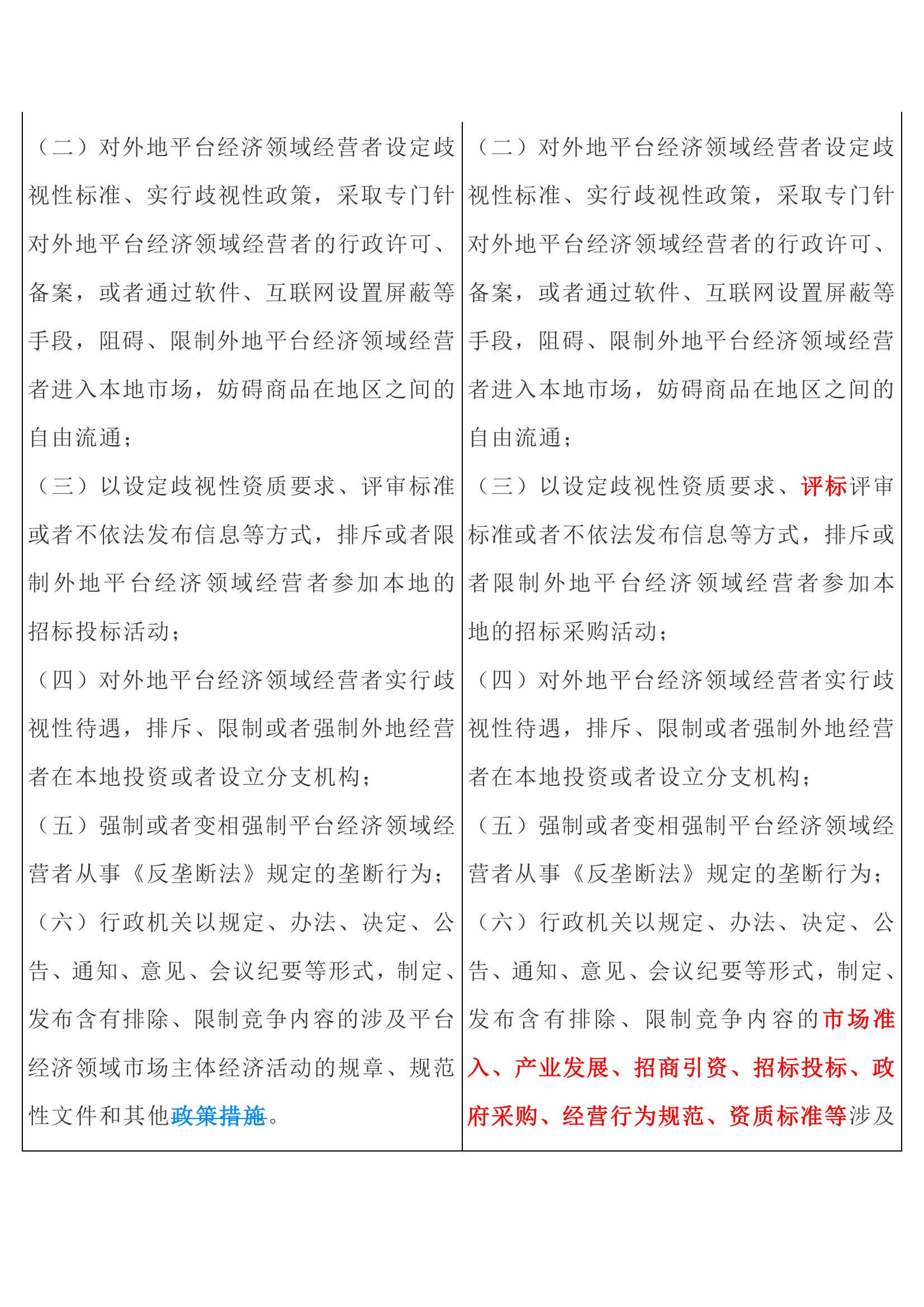 share_pdf_exportpage31(2).png