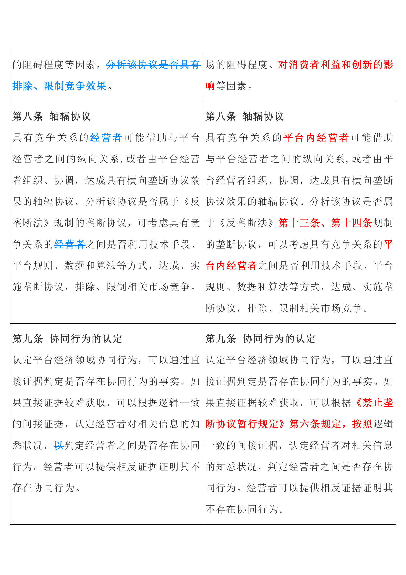share_pdf_exportpage11(2).png