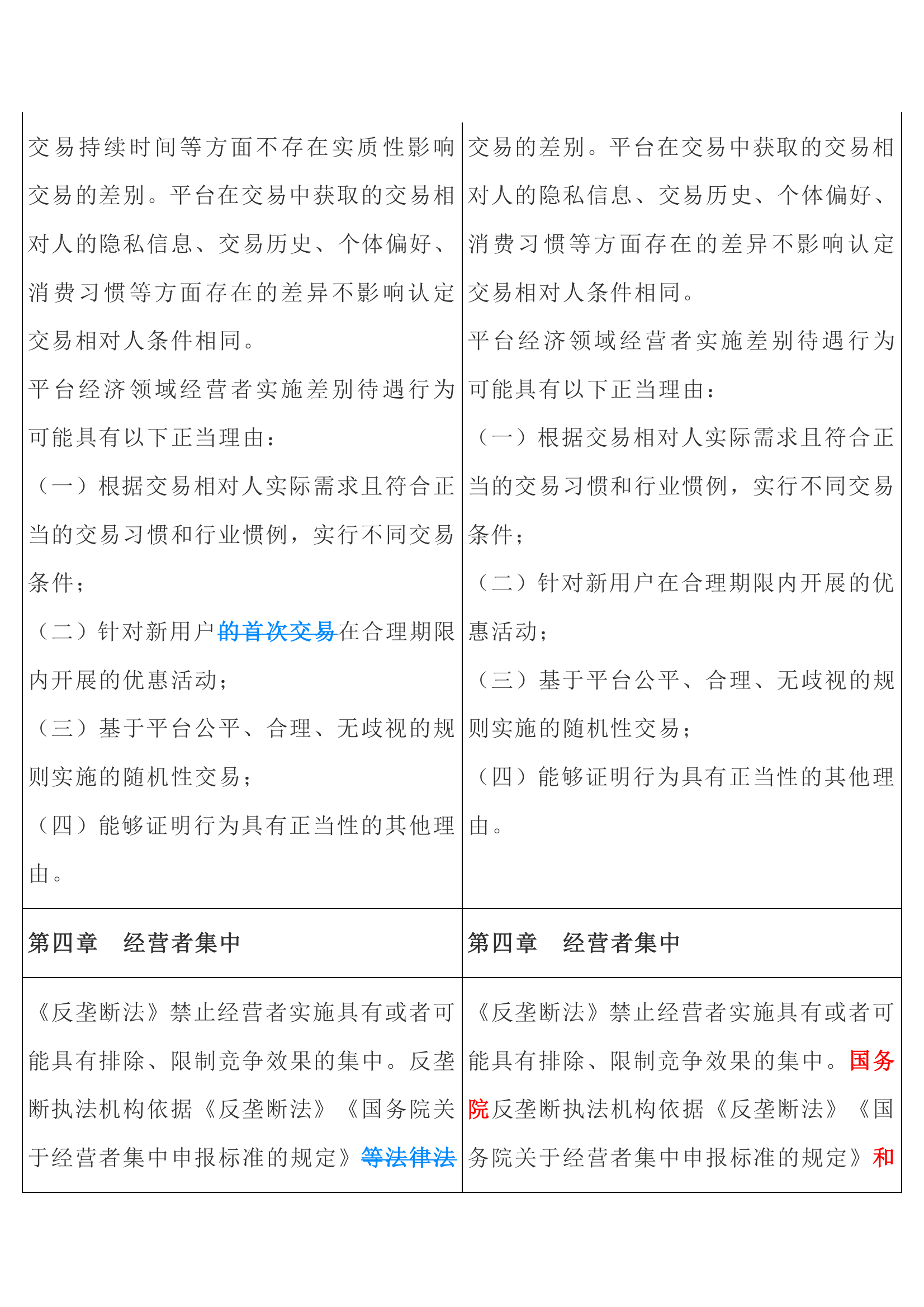 share_pdf_exportpage24(2).png