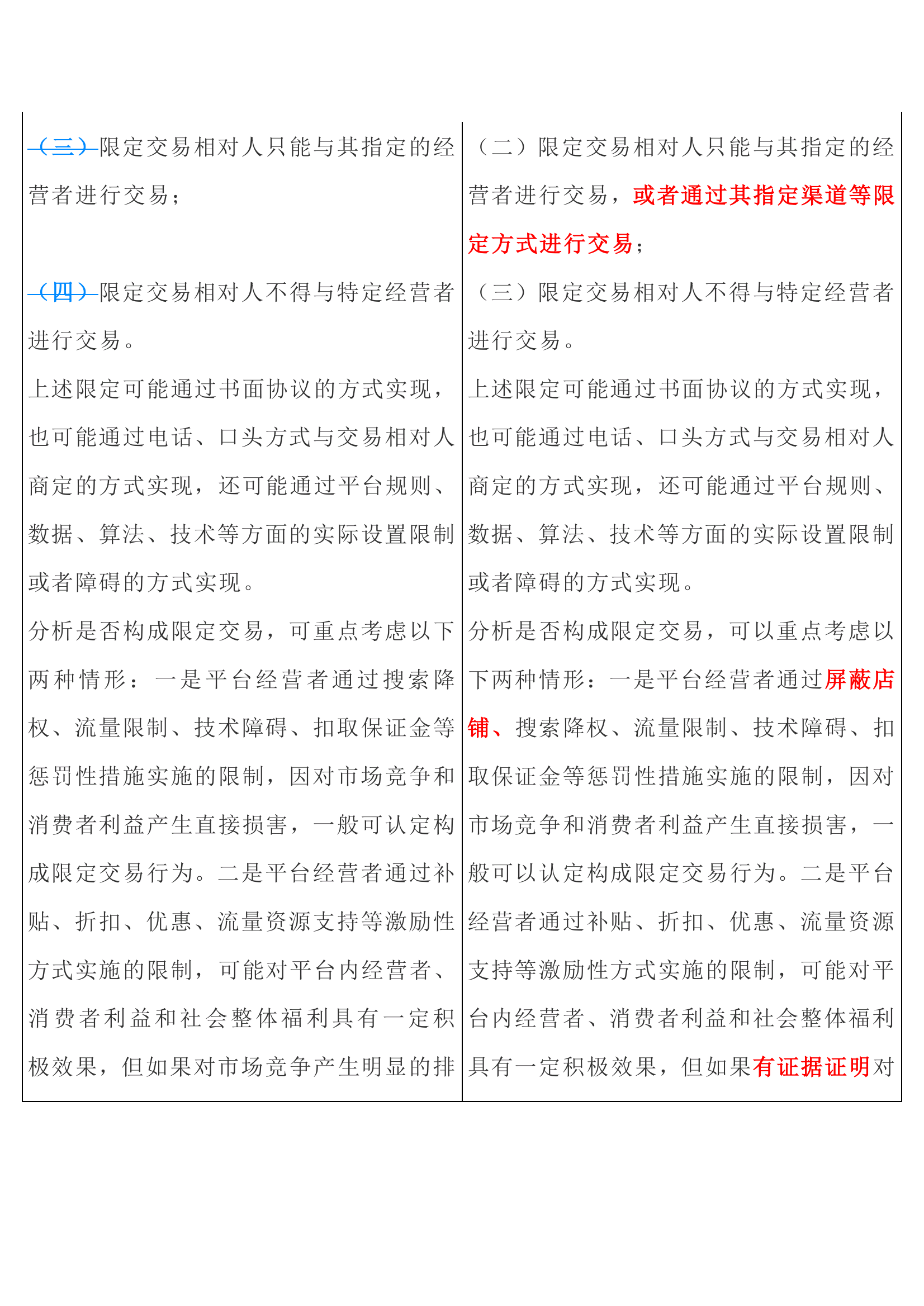 share_pdf_exportpage20(2).png