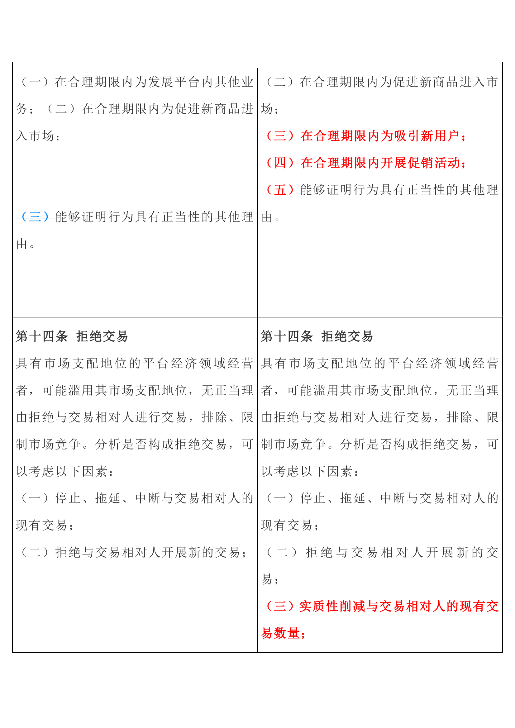 share_pdf_exportpage17(2).png