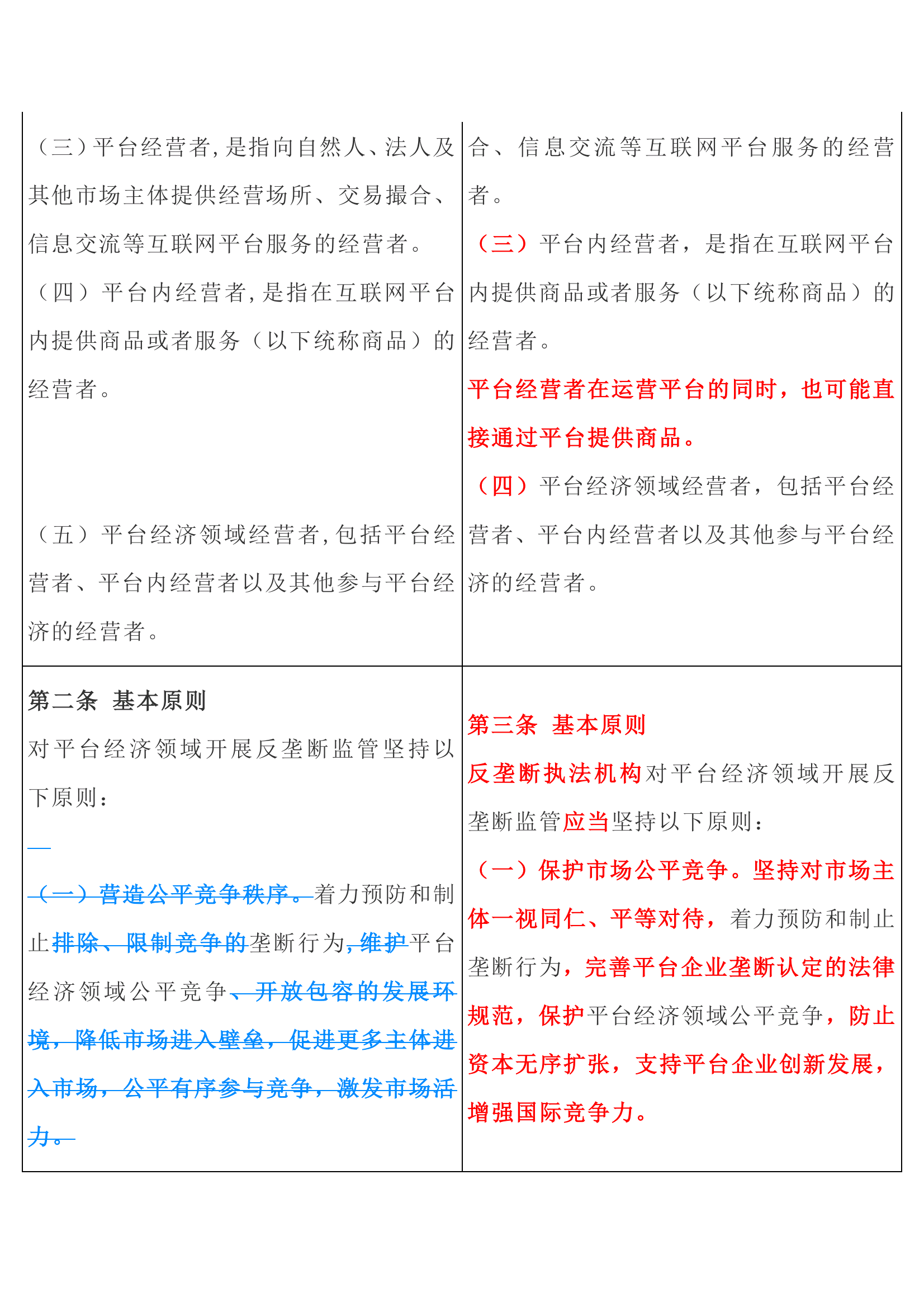 share_pdf_exportpage3(2).png