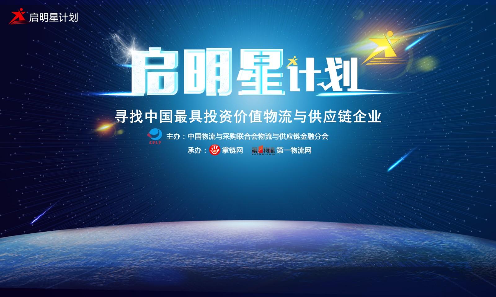 http://static.i56r.com/upload/image/poster/20190225/7314c72842119d2f5dc01fff831efbe3.jpg
